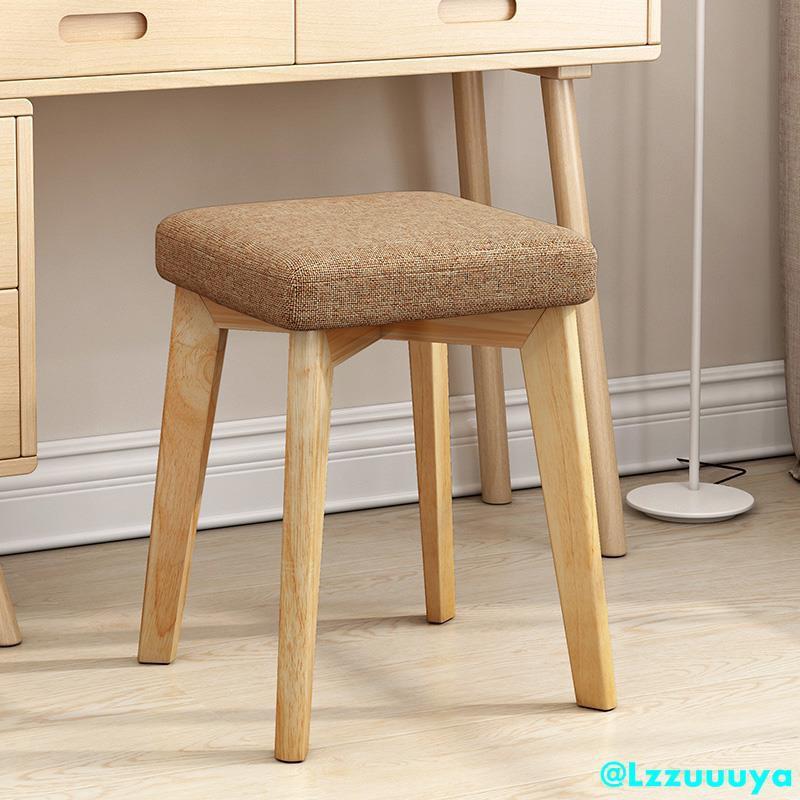 #限時免運直出創意家用布藝小凳子成人時尚化妝小板凳現代簡約實木椅子圓凳矮凳家具【免運 】