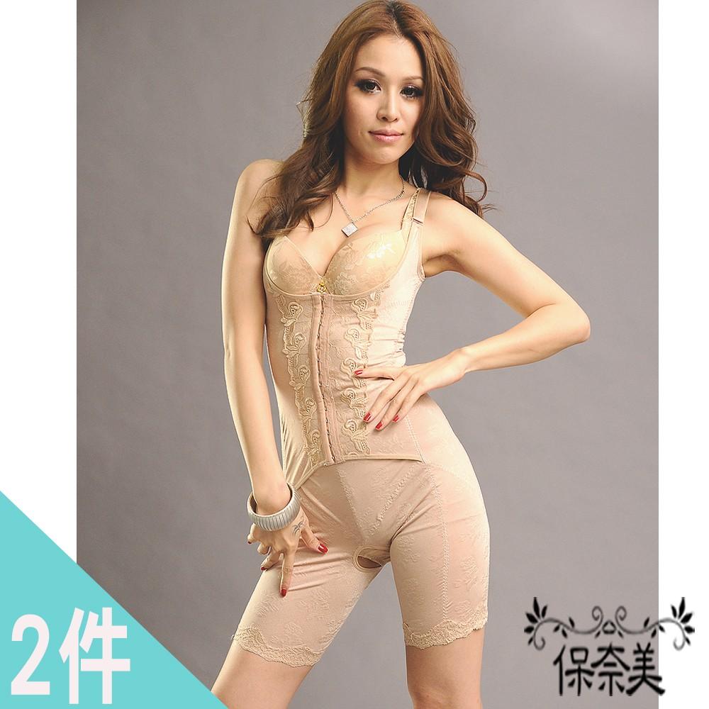 【保奈美】420丹腰夾式連身塑衣(2件組)~加大碼