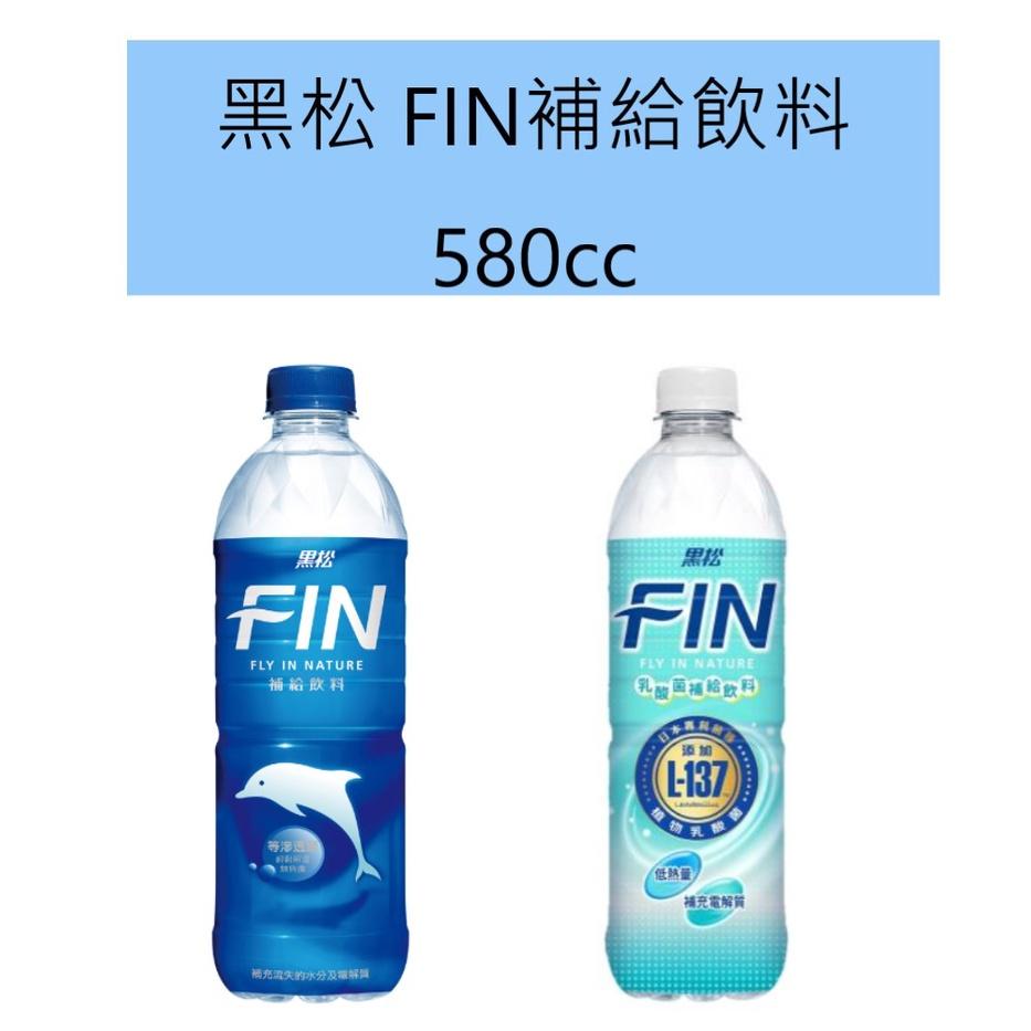 黑松 FIN補給飲料 580cc