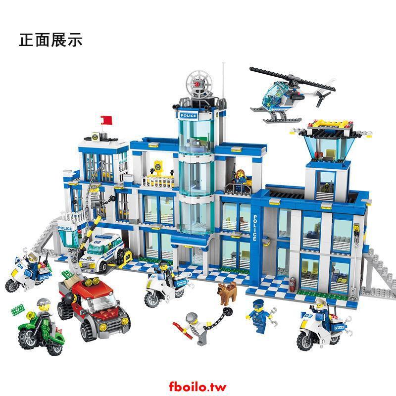 兼容樂高積木城市警察局系列兒童拼裝警察總局男孩益智力拼插玩具