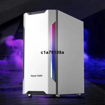 動力火車 鈦2080PLUS桌上型電腦粉色少女心臺式電腦主機殼鋼化玻璃側透atx大板c1a79108a