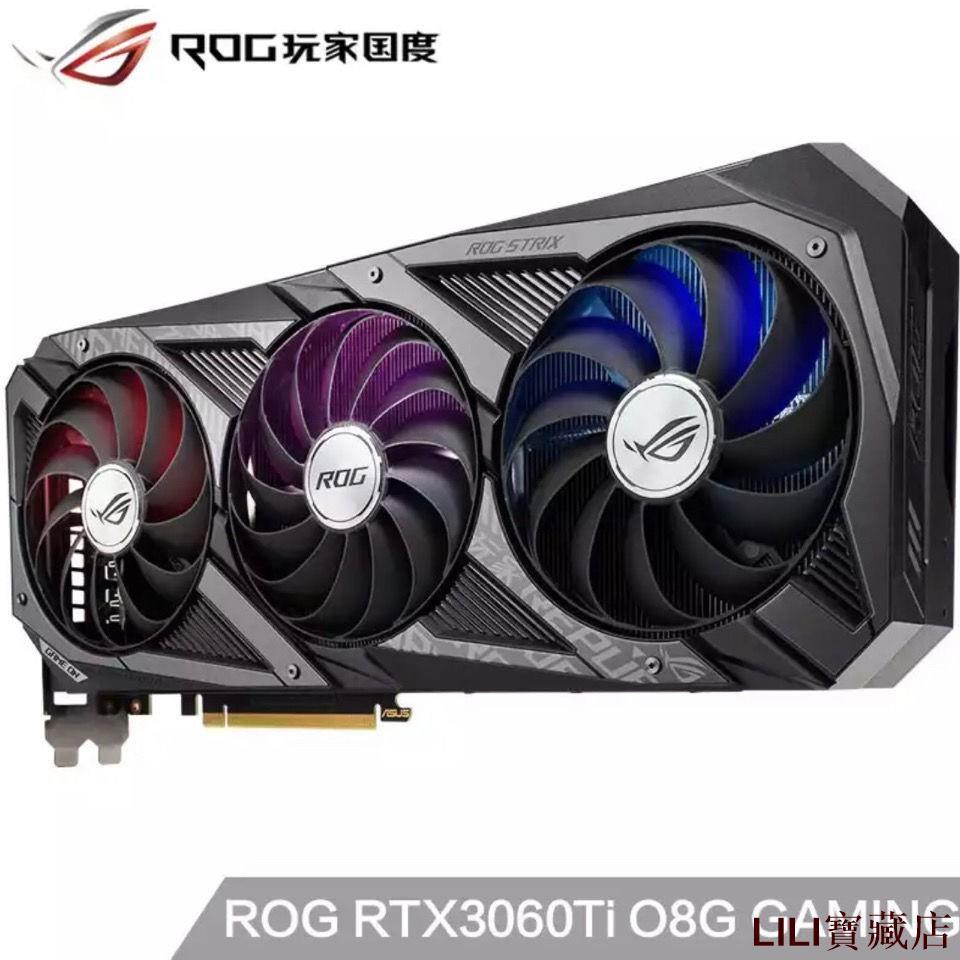 ✨現貨華碩 ASUS ROG-STRIX-RTX3060TI-O8G-GAMING 信☁LILI長不大☁