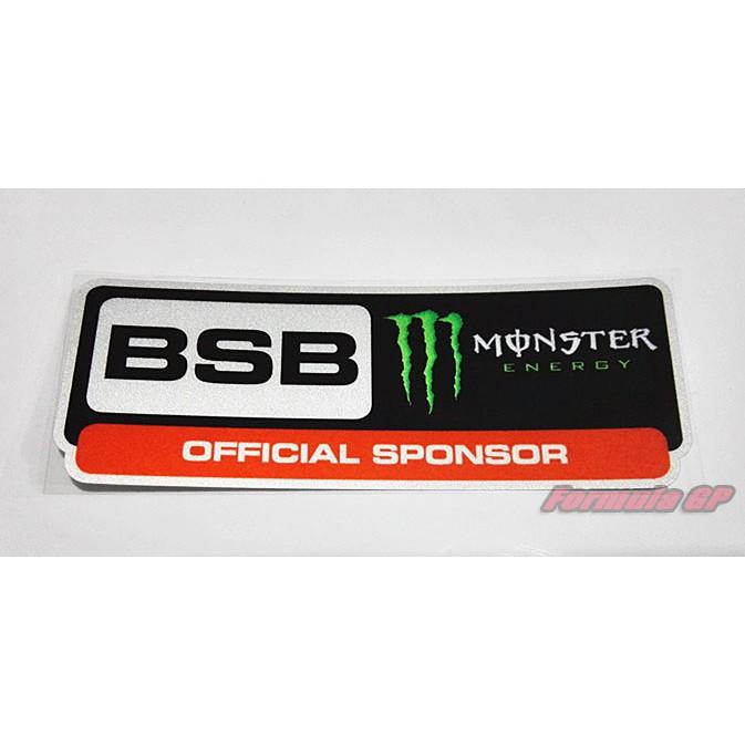 [FGP] 3M反光貼紙 BSB贊助廠隊 MONSTER 鬼爪 貼紙 反光防水 高質量 機車貼紙 摩托車貼紙 安全帽貼紙