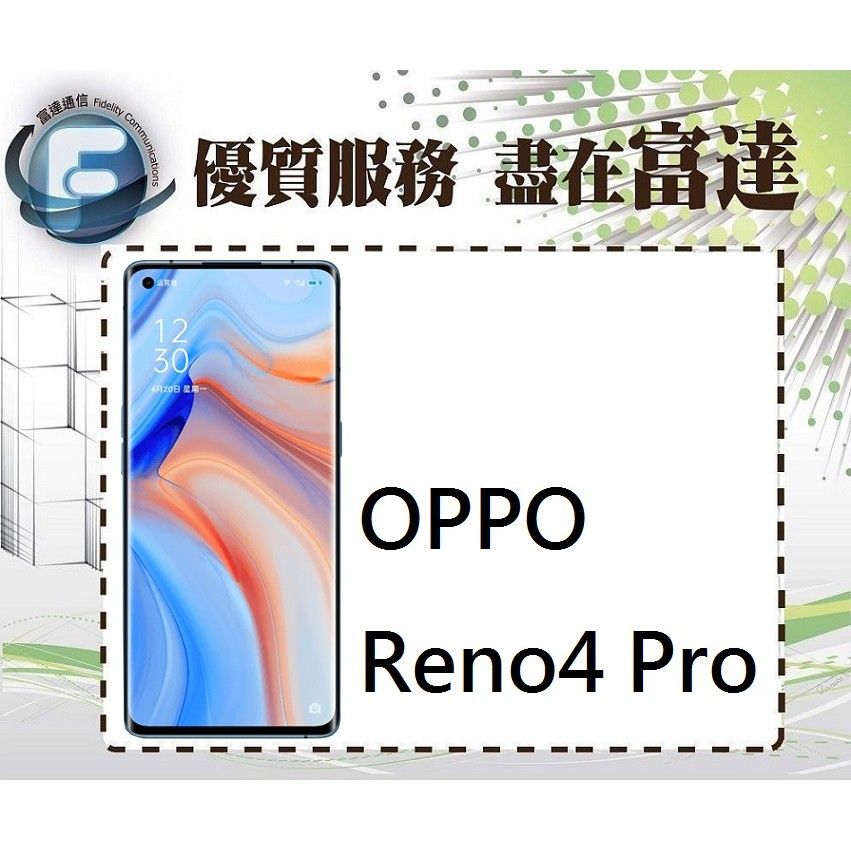 台南『富達通信』歐珀 OPPO Reno4 Pro 12G+256G/5G+4G雙卡/6.5吋【門市自取價】