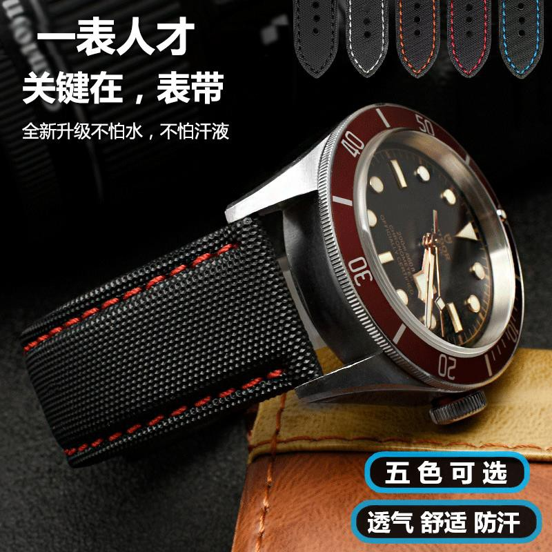 BREITLING 卡西歐 Tudor Tudor Biwan 小紅色花朵小黑色盾牌布萊希歐男士尼龍帆布錶帶手錶配件
