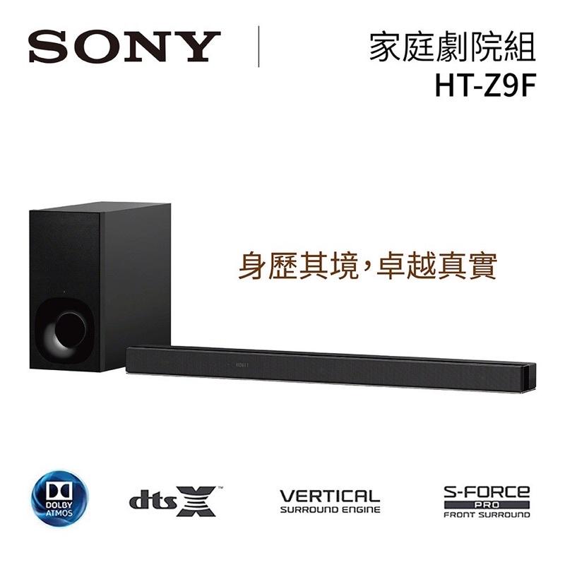 SONY HT-Z9F soundbar 單件式 環繞家庭劇院