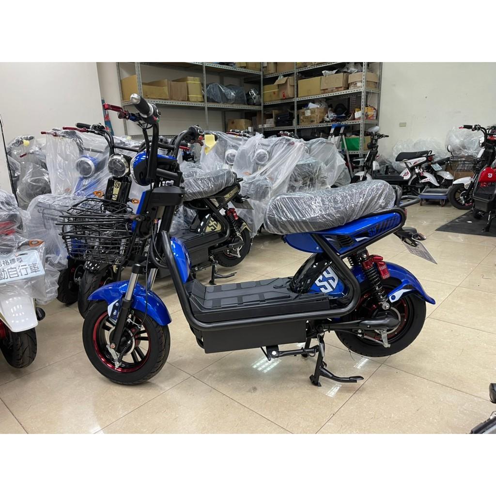 Ebike 電動車 電動自行車 極酷 48v 500w 800w cool battery 鉛酸電池 鋰電池