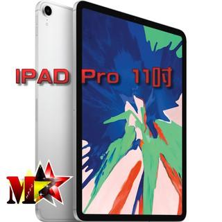 ☆摩曼星創通訊☆空機 蘋果 APPLE iPad Pro 512GB 11吋 WIFI 全新未拆 無卡分期 搭配門號