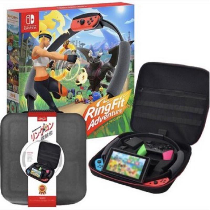[二手]【Nintendo 任天堂】Switch 健身環大冒險同捆組+專用豪華旅行攜帶收納包
