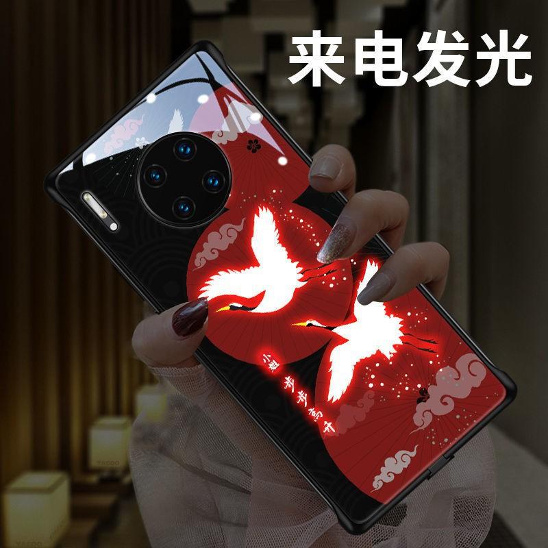 錦鯉國潮華為Mate30手機殼Mate30Pro來電發光20Pro網紅男女情侶5G熱賣
