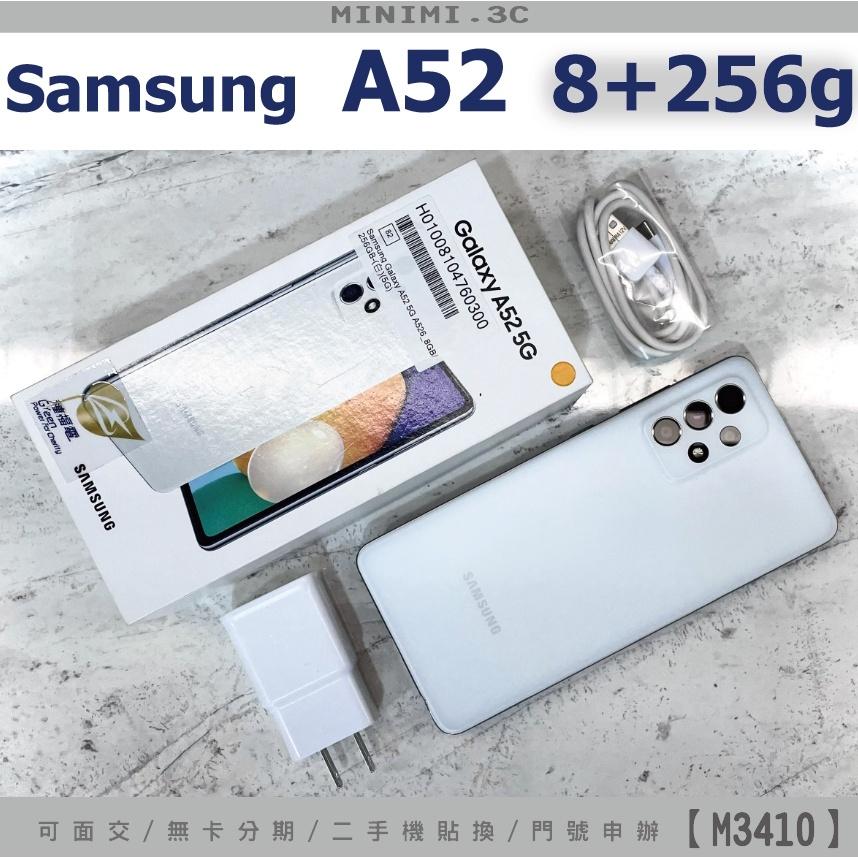 Samsung【A52】8+256G 非128g非A52s非A51 二手機 5G+4G雙卡【MINIMI3C】M3410