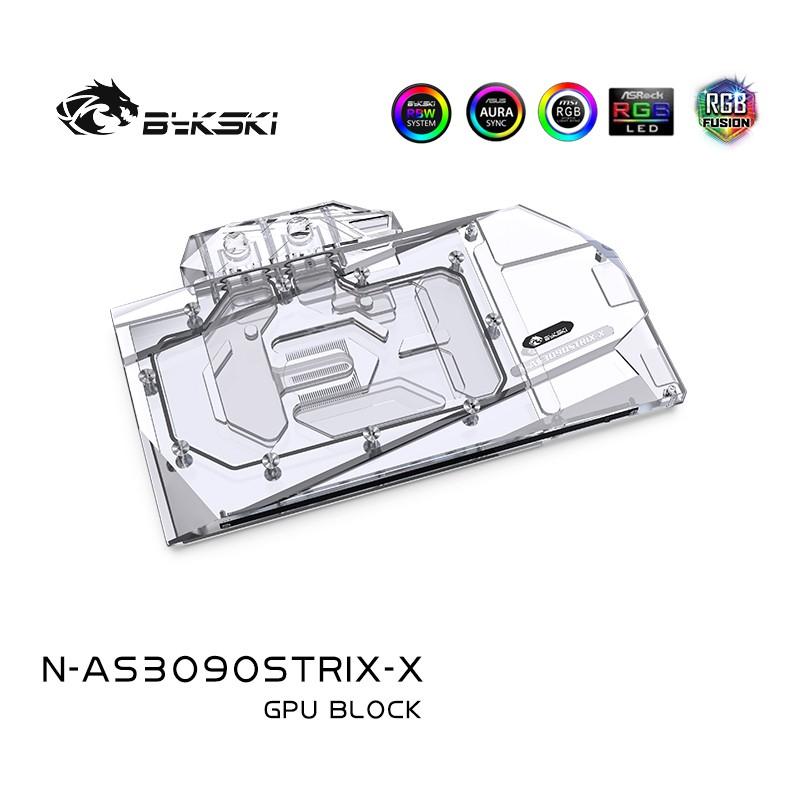 Bykski N-AS3090STRIX-X 華碩 RTX3080 STRIX 猛禽 顯卡水冷頭