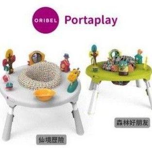 *桃園童樂屋*桃園送貨免運費 出租新加坡oribel多功能遊戲桌