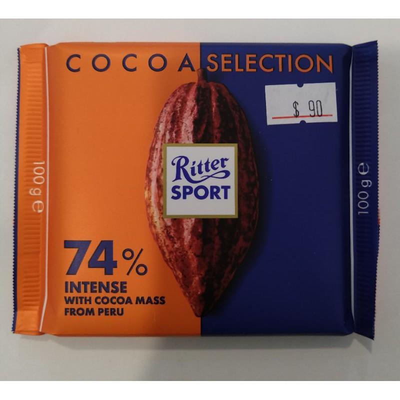 Ritter Sport 力特律動巧克力 74%祕魯可可豆巧克力  100g