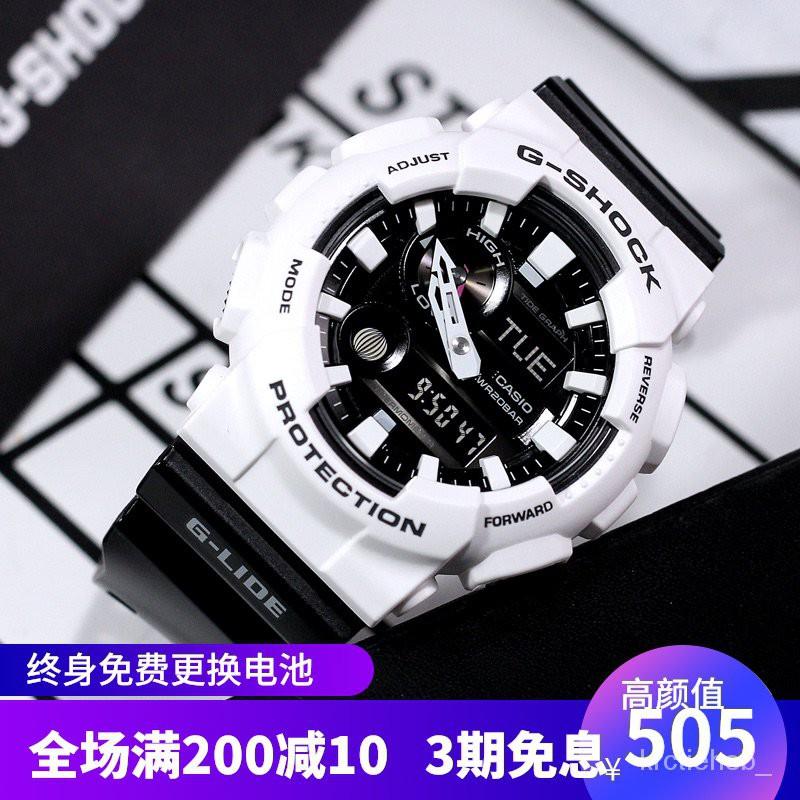 CASIO卡西歐G-SHOCK衝浪潮汐月相防水手錶GAX-100B-7A/1A/100A/7A