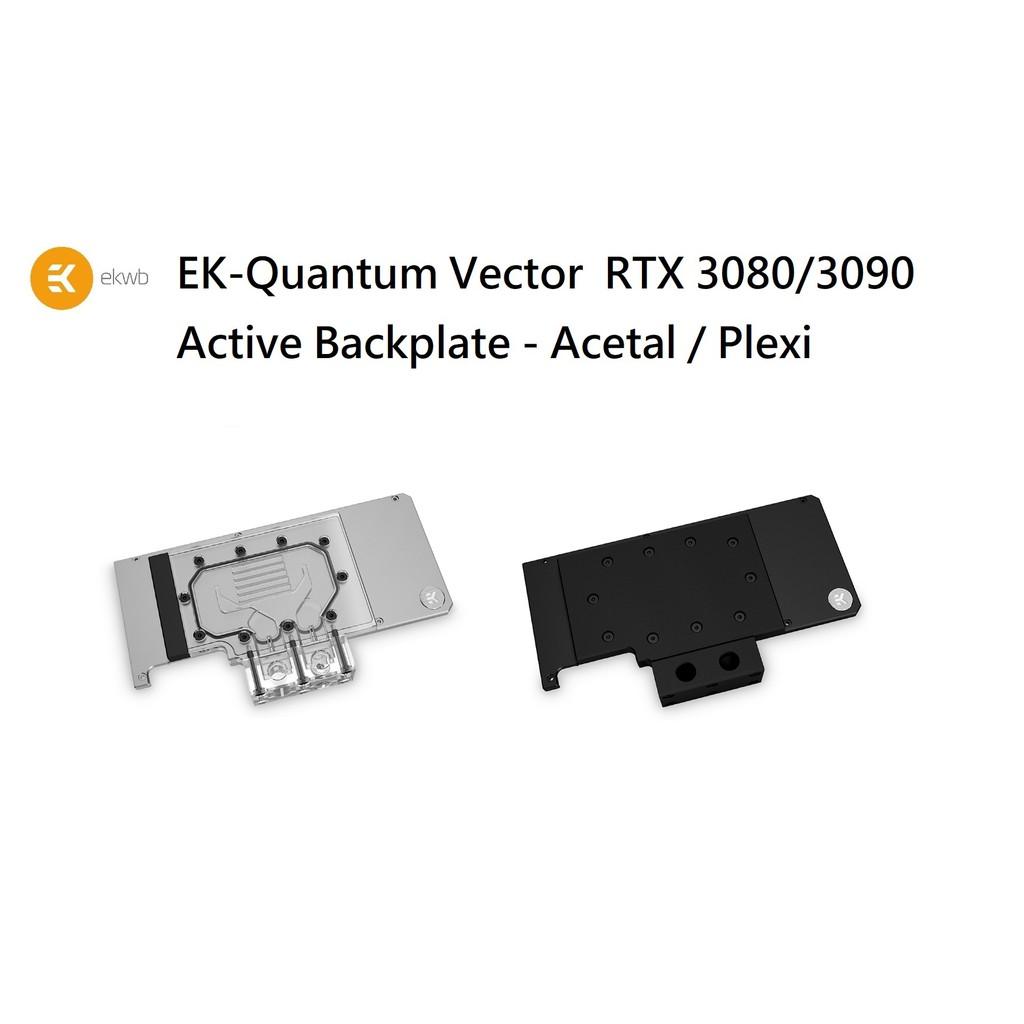 【肯瑞PC特裝】EKWB EK-Quantum Vector RTX 3080/3090 背板水冷頭 各家品牌共同賣場