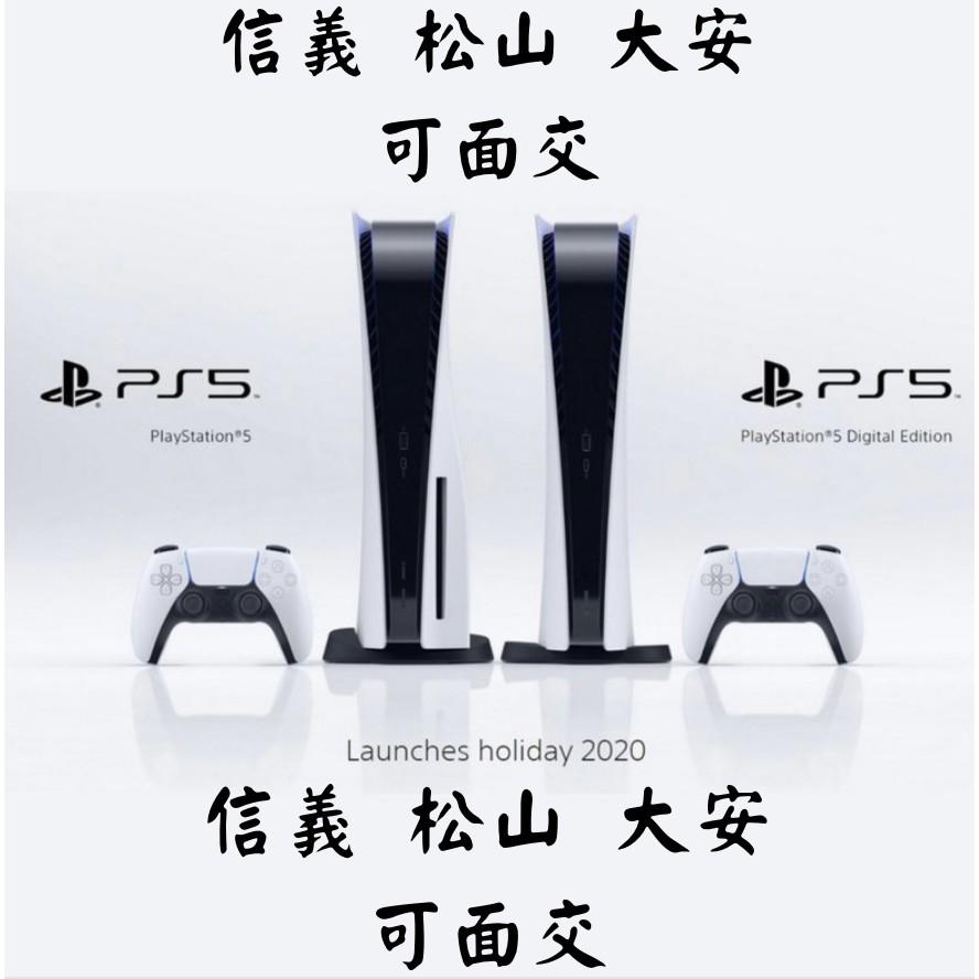 PS5 主機  (6/21 PCHOME預購 現貨一台,可先聊聊)