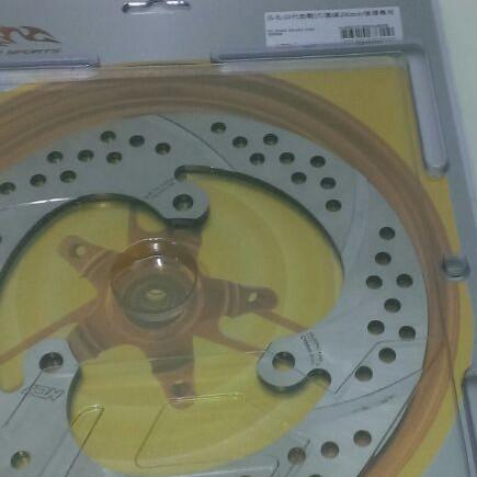 NCY HU 固定碟 後碟 碟盤 後碟盤 四代勁戰 勁戰四代 五代戰  BR BWSR 200 mm 220 mm