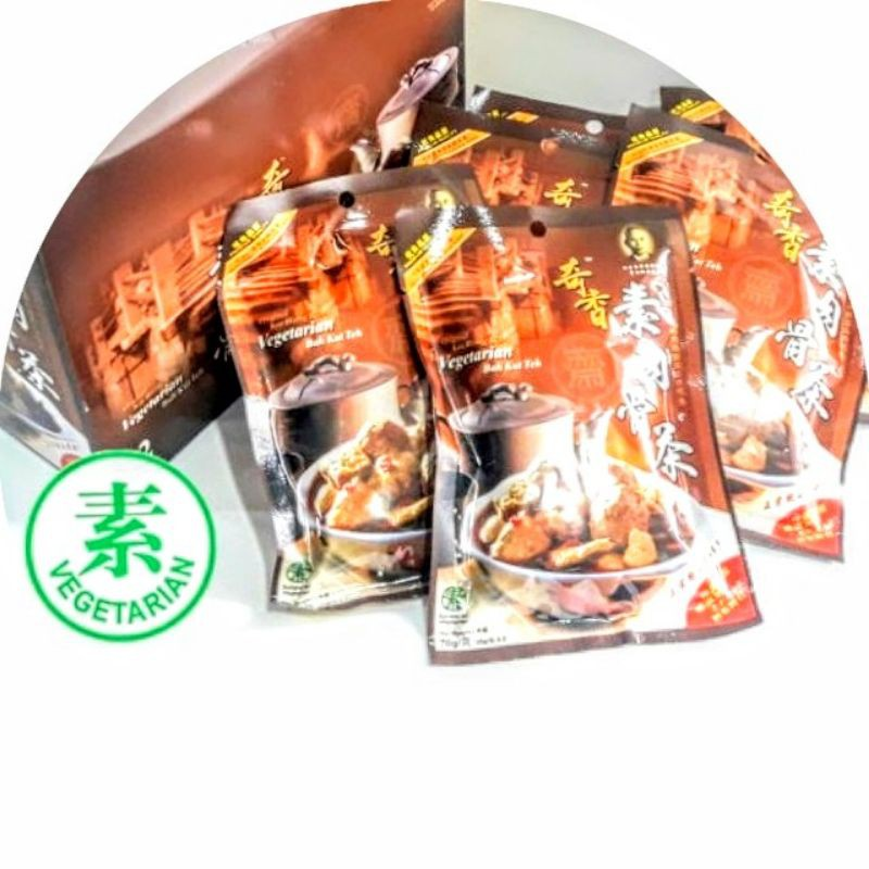 奇香素肉骨茶(馬來西亞)