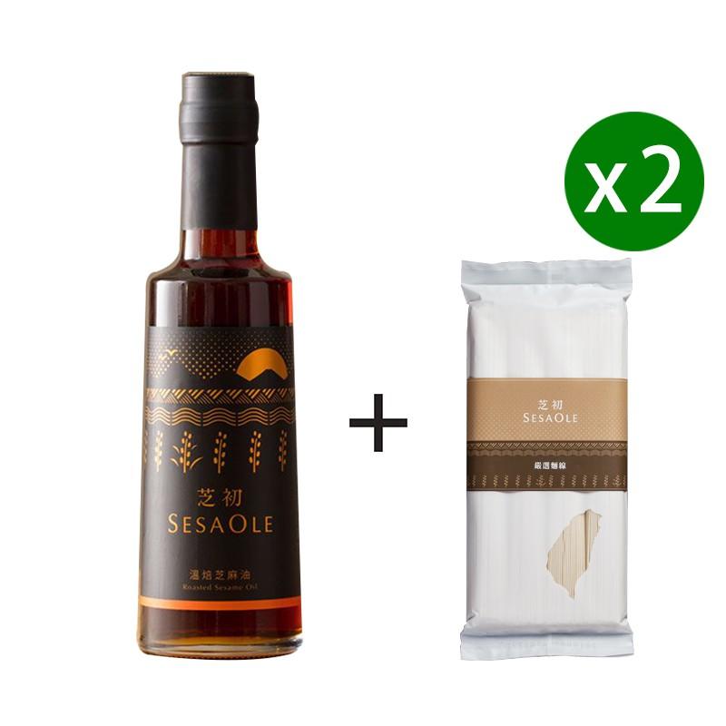 SesaOle【芝初】溫焙芝麻香油2入組 100%純芝麻油