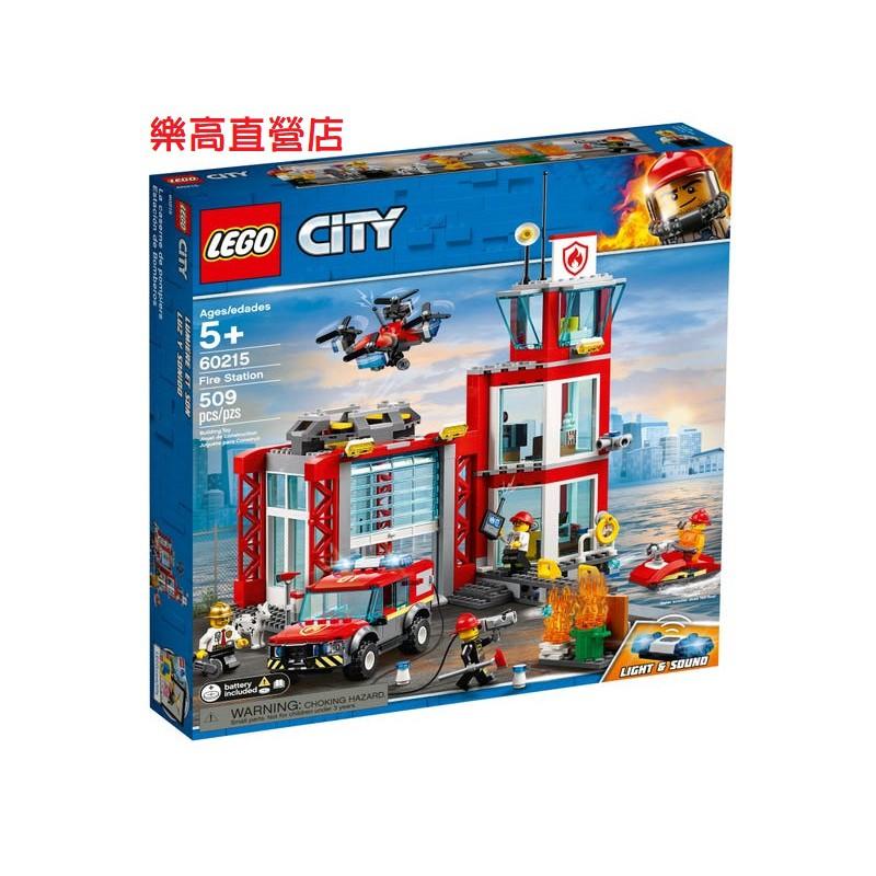 <樂高機器人林老師專賣店>LEGO 60215 城市系列 消防局