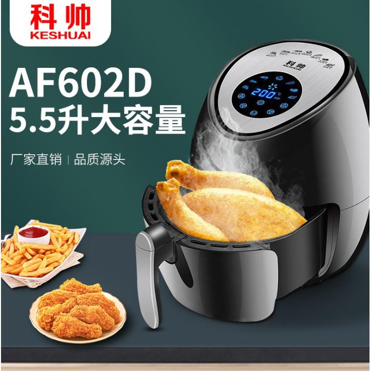 【現貨 免運】科帥AF602廠家直銷空氣炸鍋觸摸110V屏智能電炸鍋無油煙多功能薯條機