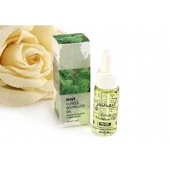 JUST NAIL指緣滋養油(滴管)15 ml Revitalizer Cuticle Oil