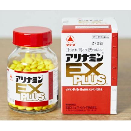🇯🇵日本Takeda代購 保證原廠 境內正品 武田合利他命營養補充270錠 日本藥妝代購
