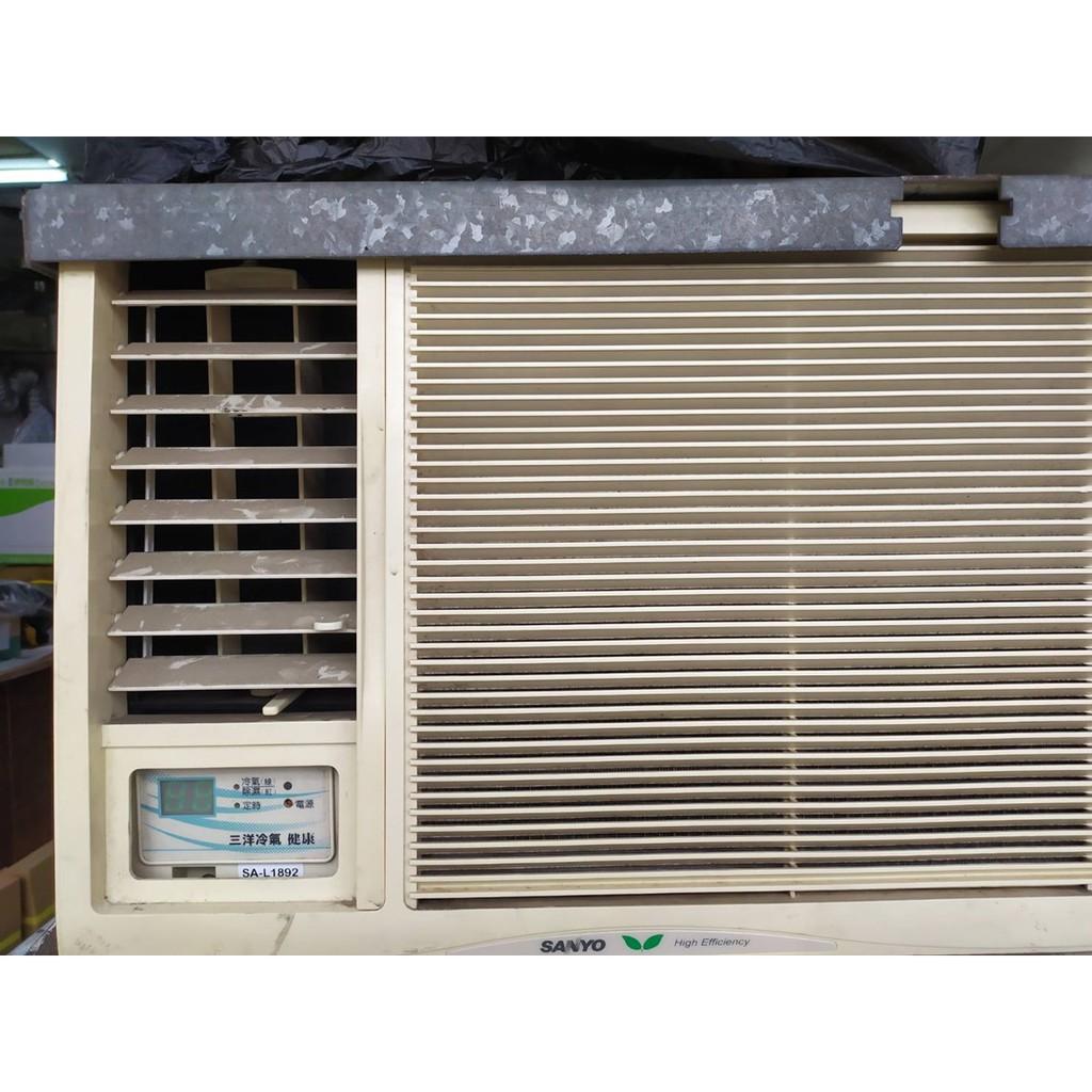二手冷氣 三洋冷氣SA-L1892   左吹冷氣 0.7噸 租客最愛 窗型冷氣 中古冷氣