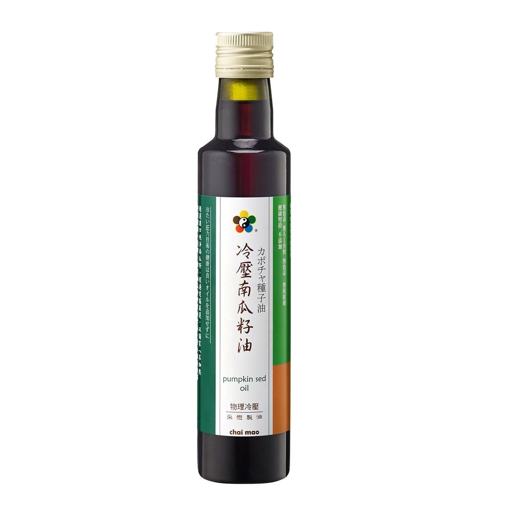 【采懋商城】冷壓南瓜籽油 250ML