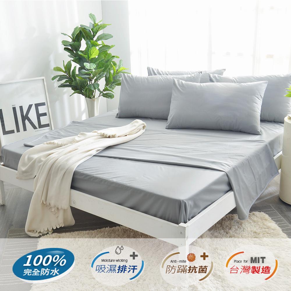 PureOne 台灣製100%防水 護理級 防蟎抗菌床包式 防水保潔墊 單人保潔墊/保潔墊雙人/加大/特大/枕套 P11