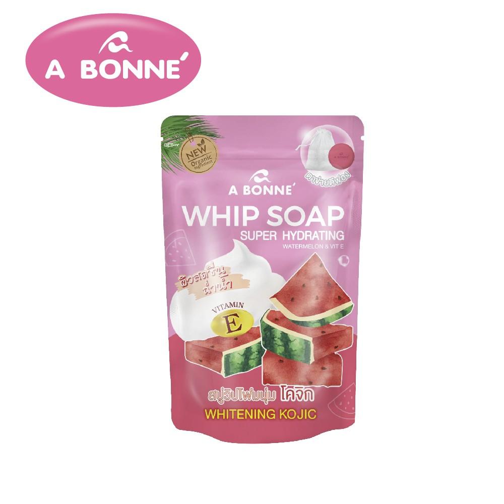【A BONNE'】西瓜&維他命E香皂