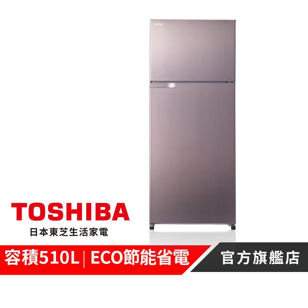 【TOSHIBA 東芝】510L雙門變頻冰箱 GR-A55TBZ(N)(領券享蝦幣10%)