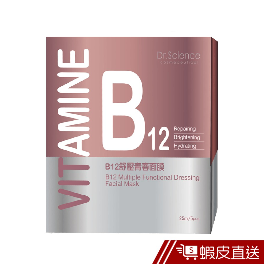 寶齡富錦 Dr.Science B12紓壓青春面膜 5片入 蝦皮直送 現貨