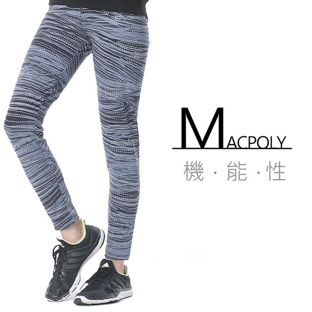 【Macpoly-激瘦顯瘦系列】台灣製造 / 女超高彈力運動休閒顯瘦內搭褲/塑身褲/瑜珈褲(S-2XL)