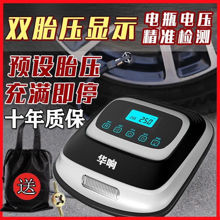 熱銷款車載充氣泵12V汽車小轎車電動車輪胎打氣泵小型大功率便攜打氣筒
