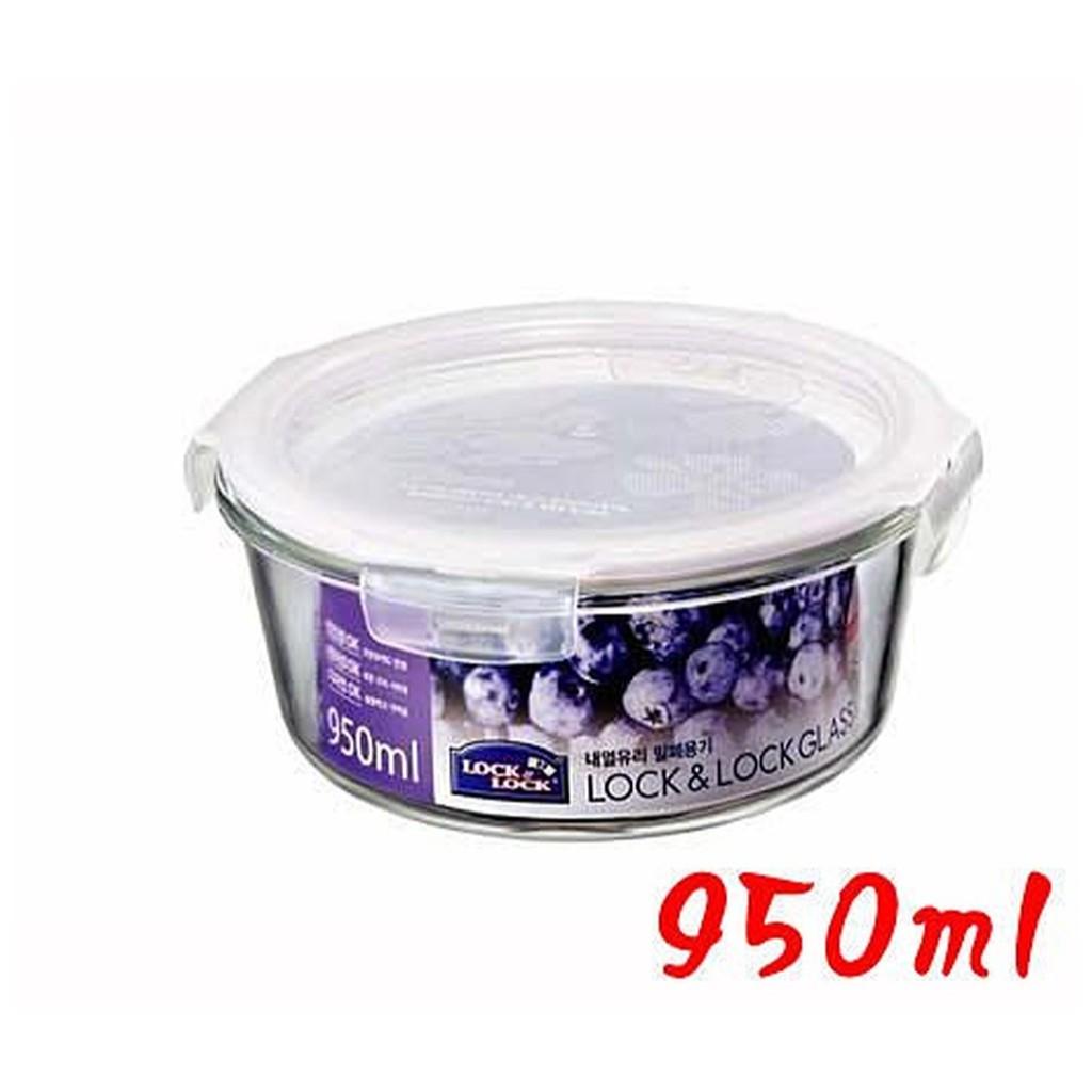 LOCK&LOCK樂扣微波烤箱玻璃保鮮盒/保鮮盒/玻璃保鮮盒/950ml/LLG861/另有長型方型
