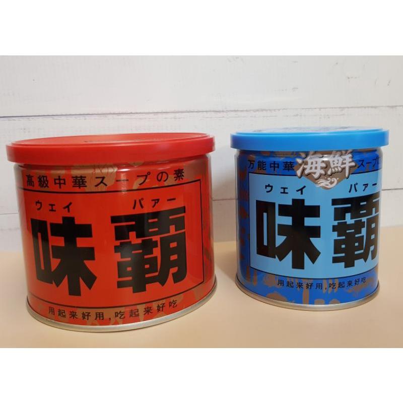 《現貨》日本 廣記 味霸 500g 海鮮味霸250g 萬用 調味料