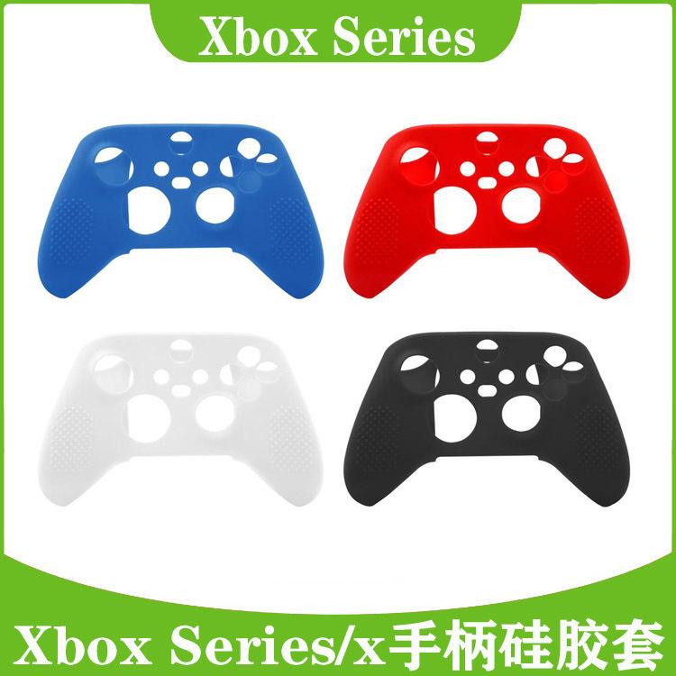 Xbox Series手柄矽膠套Series S/X遊戲手柄硅膠套 無線手柄保護套