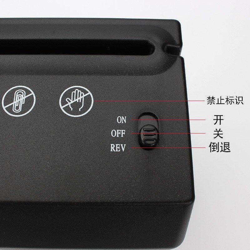 🔥mini便攜 台灣出貨🔥 USB自動迷你碎紙機家用A6桌面辦公商用小型粉碎機票據拆信切紙器
