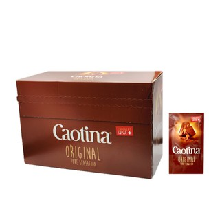 可提娜Caotina頂級瑞士巧克力粉 分享包/ 15g 散裝單包銷售 臺北市