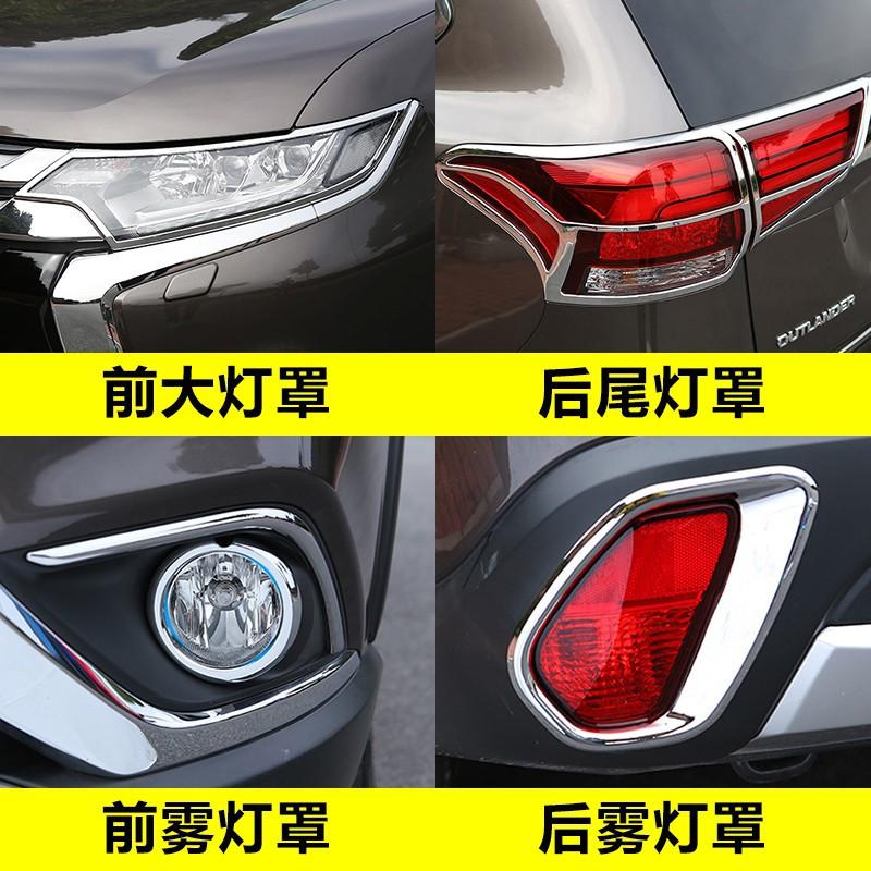 k2適用16-20款三菱歐藍德outlander霧燈罩大燈罩歐藍德outlander改裝專用配件汽車用品有貨