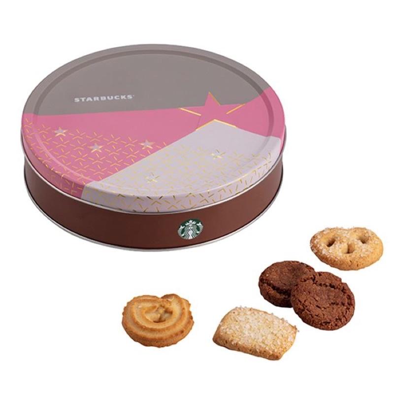 ✅現貨供應🔥STAEBUCKS🌟「星巴克」經典歐式餅乾禮盒🎁