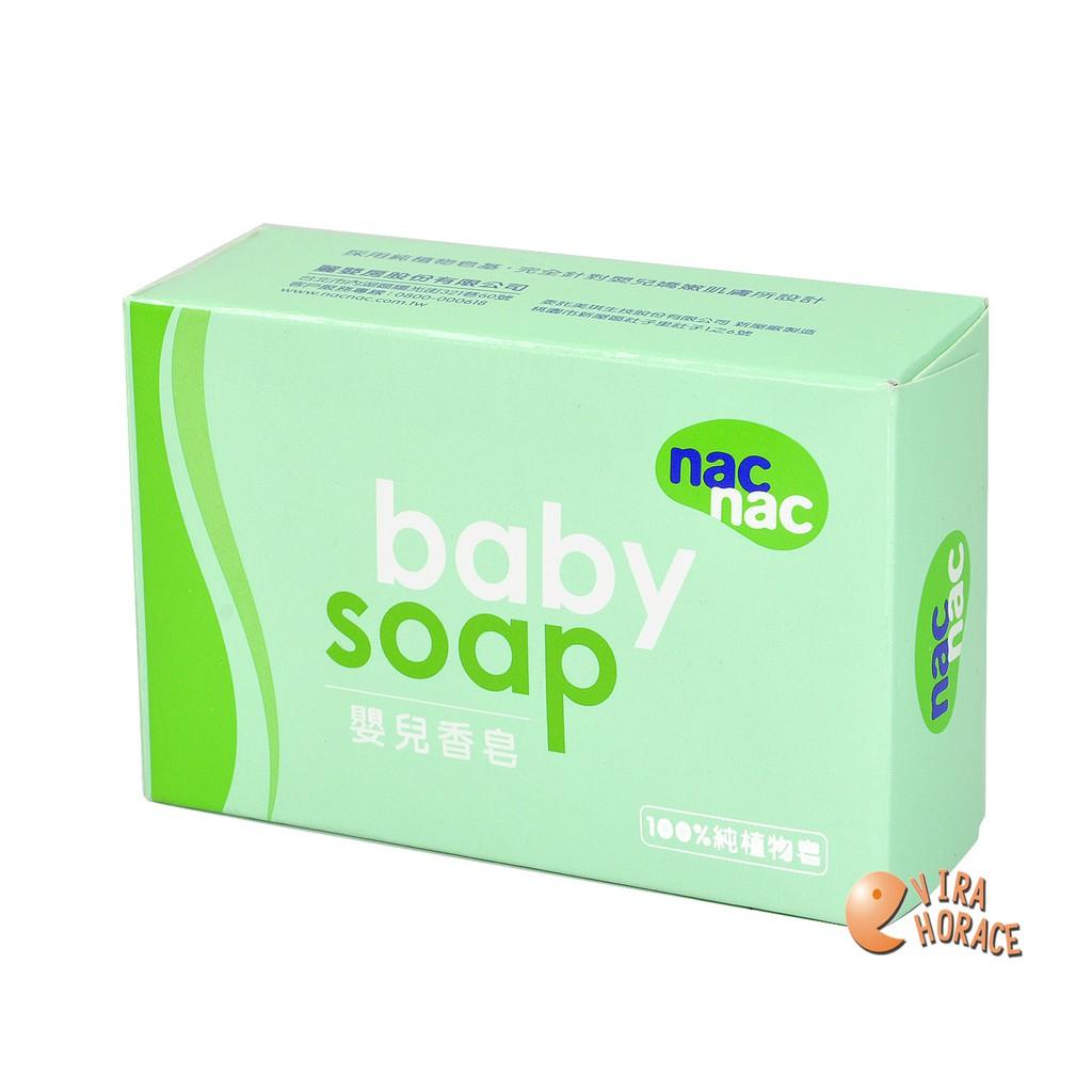 Nac Nac baby soap  嬰兒香皂 單顆  75g HORACE