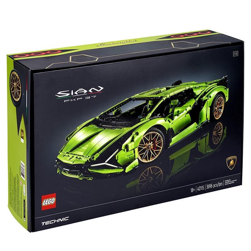 現貨 【正品保障】 LEGO 樂高 積木【正品行貨】樂高(LEGO)積木 機械組玩具 42115蘭博基尼