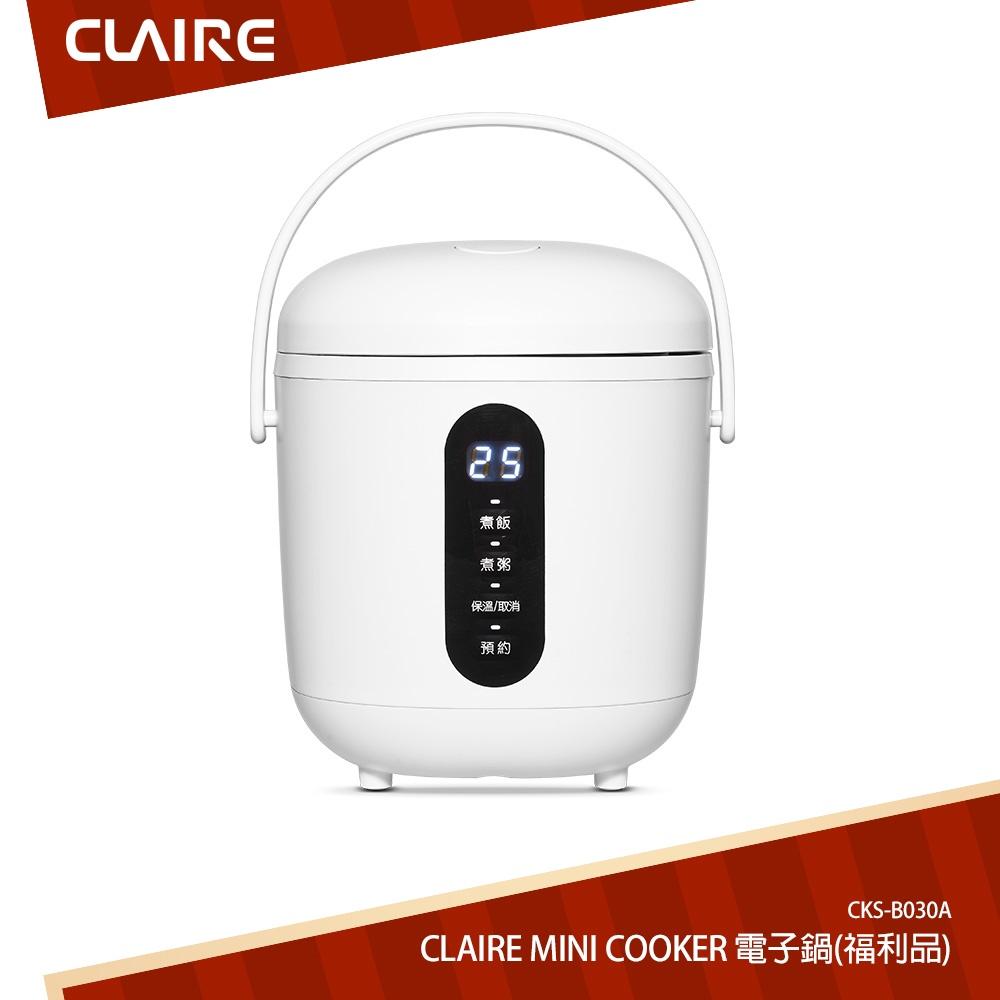 CLAIRE Mini Cooker 電子鍋-北歐白(1.8mm厚釜內鍋) CKS-B030A
