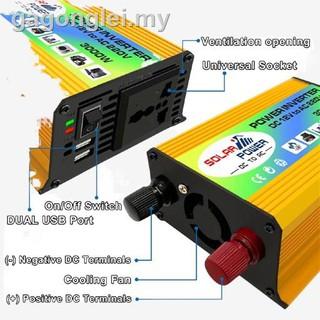✆☎☈Haila Boat Caravan 3000W 轉換器電源逆變器 DC 12V 至 AC 220V USB 充電
