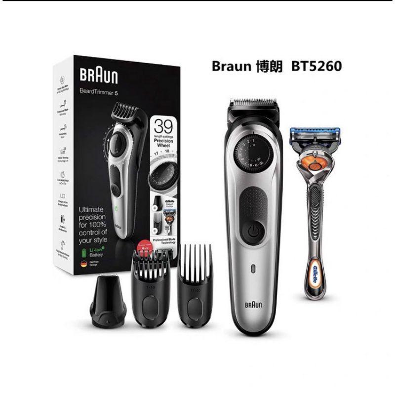 [現貨特賣 ]德國百靈BRAUN BT5260多功能 剪髮 理髮修容造型器 ( 比MGK3220高階)