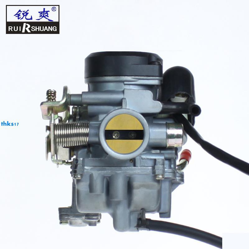 CVK26 150-250cc 26mm 三陽RV150 光陽雷霆150 ATV 摩托車化油器