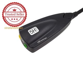 1Pc Usb7.1 外部獨立西伯利亞聲卡 8738 Huaxun Sound Ultra D8U2